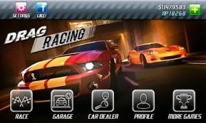 drag-racing-300x180